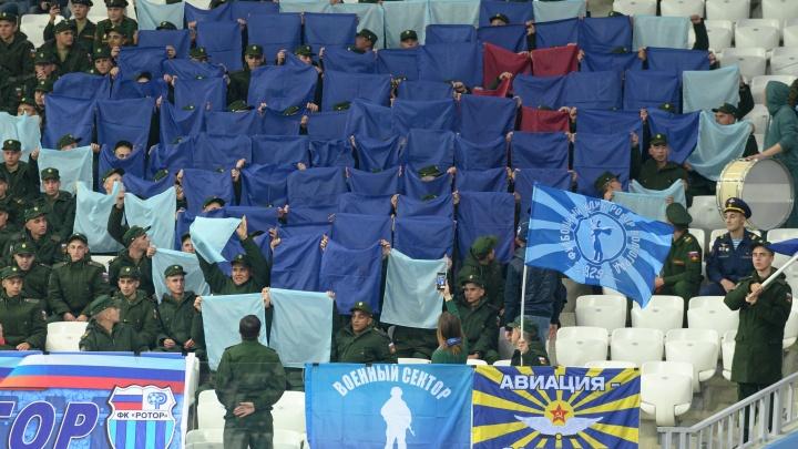 Нам не мешают холода: волгоградские фанаты «Ротора» обскакали болельщиков из других городов России