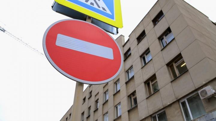 График перекрытий: какие улицы Екатеринбурга закроют в майские праздники