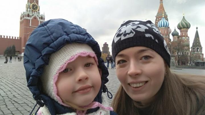 В Москву на сутки: как корреспондент Ufa1 поехала в командировку с пятилетней дочкой
