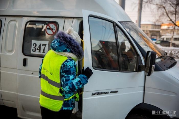 Водители должны надевать жилеты, накидки или куртки со светоотражателями