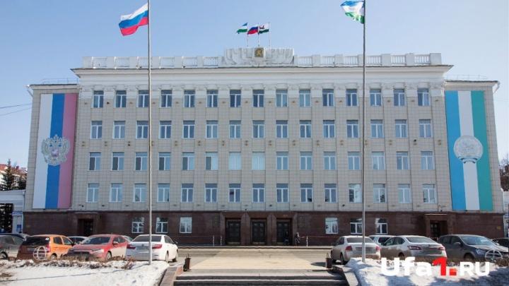 Уфимская мэрия возьмет кредит на 690 миллионов рублей