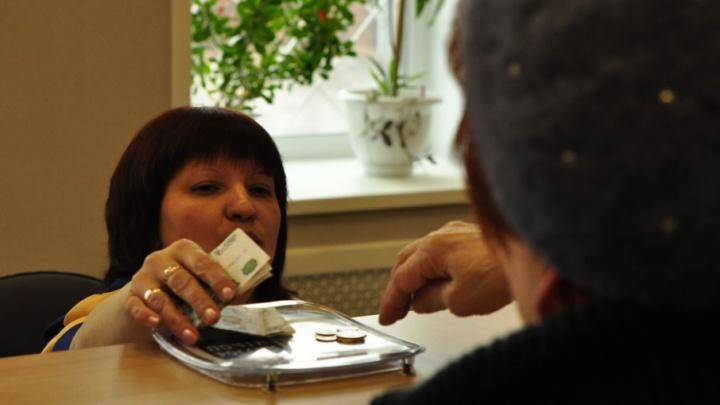 Доживи, если сможешь: архангелогородцы в едином порыве осуждают повышение пенсионного возраста