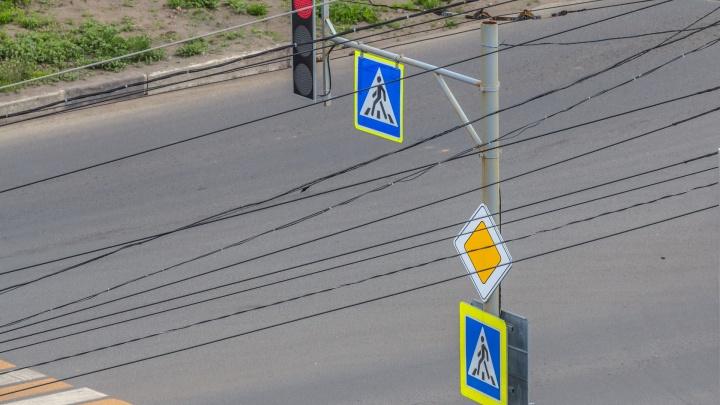 На Московском шоссе установят новый светофор