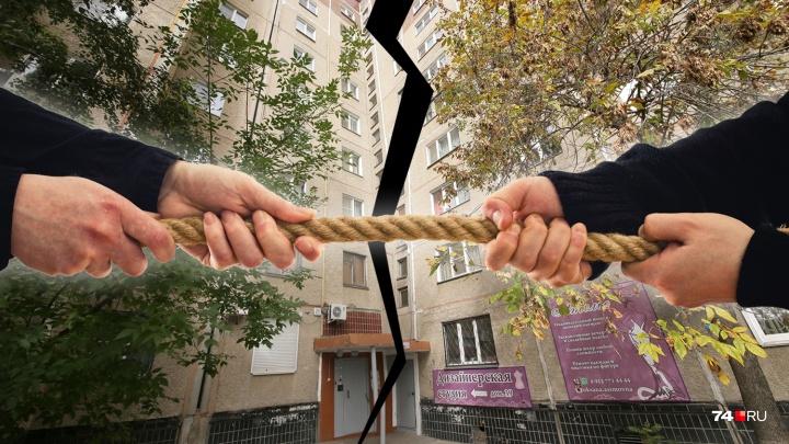 Про «Единение» не слышали: жильцы челябинской многоэтажки развязали войну управляющих компаний