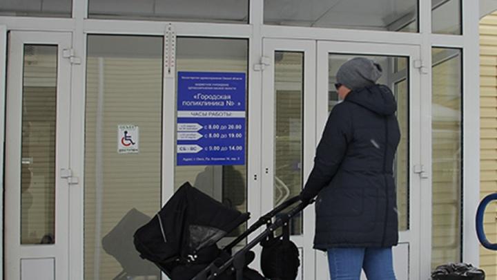 Мать-иностранка осталась в Красноярске с больным ребёнком на руках и вынуждена выживать на 9 тысяч