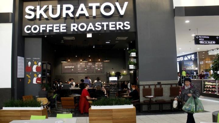 Омский бизнесмен Скуратов открыл кофейню в Новоcибирске