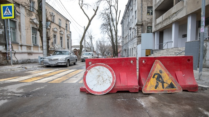 В Ростове ограничат движение на двух крупных улицах