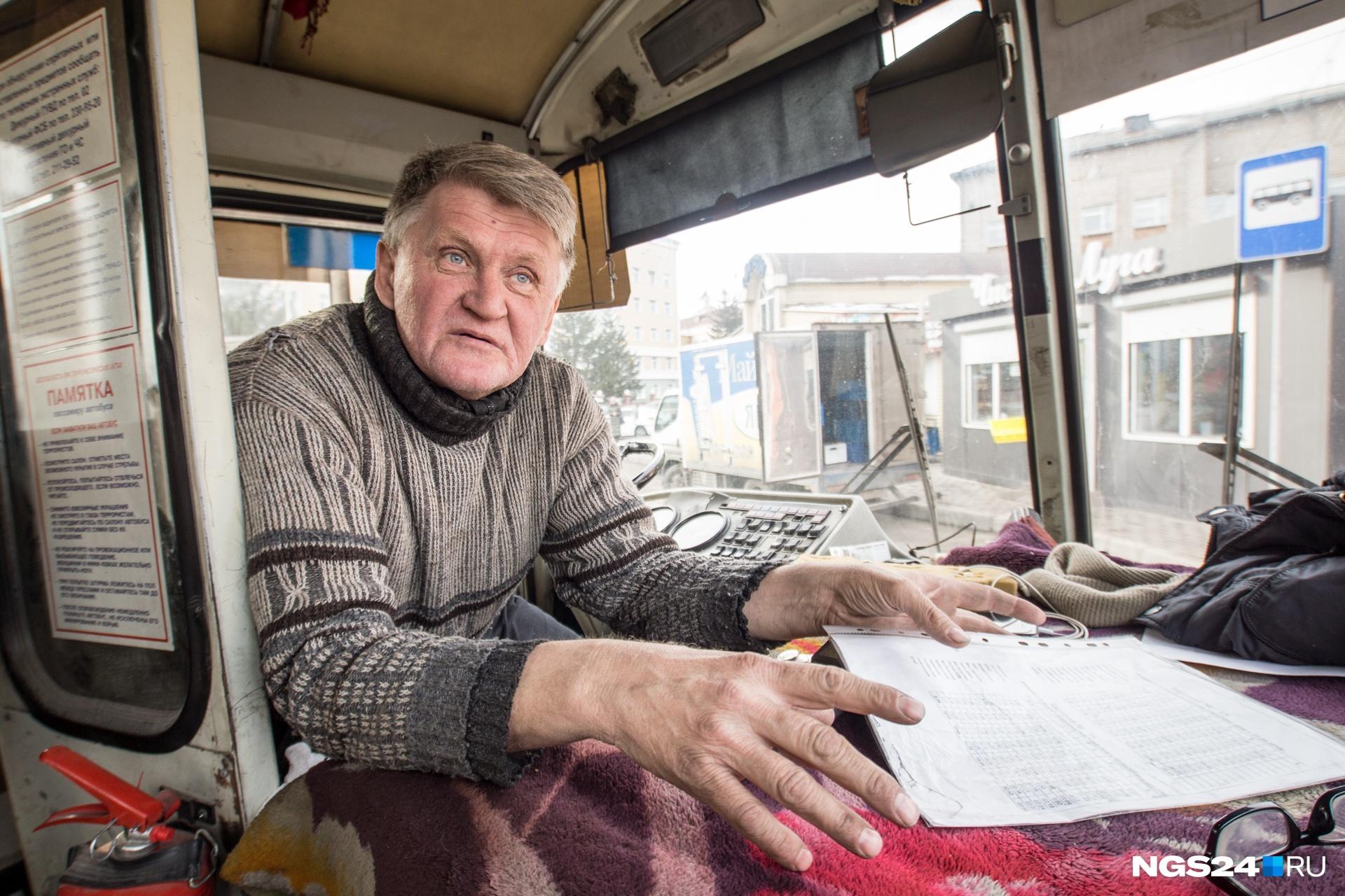 Водитель маршрутки Андрей за 3 года работы водителем закрыл ипотеку в Новосибирске. В Красноярск он приезжает на 3-недельную вахту, «И работает, как никто не работает»