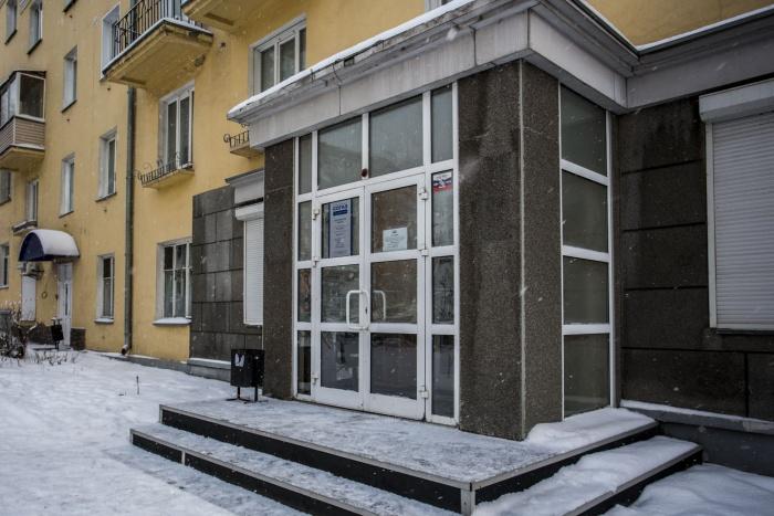 Жители Новосибирска пожаловались на очереди в один из офисов «СОГАЗа»
