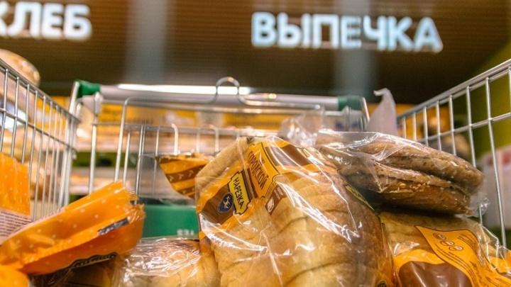 «Лучше, чем в прошлом году»: в Самаре оценили качество хлеба и сладостей