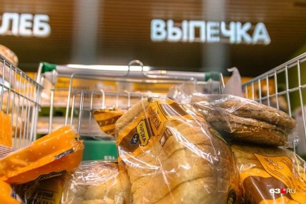 Как выяснилось, найти качественный хлеб в Самаре — несложная задача