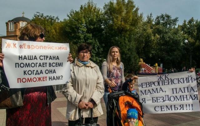 Чиновники пообещали сдать первый дом ЖК «Европейский» этим летом