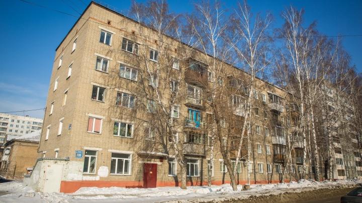 Власти решили избавитьсяот телефонной станции на Гоголя исолдатской чайной в Гвардейском