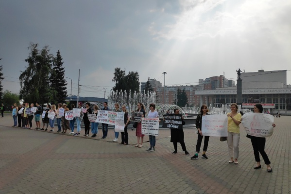 Аналогичный пикет проходит в нескольких городах России