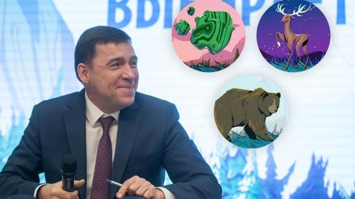 Нового Зойча пока не предложили: начались выборы талисмана Универсиады в Екатеринбурге