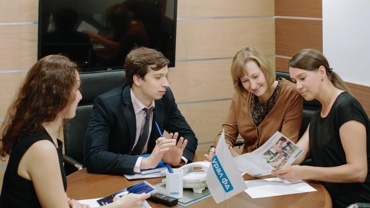 Банк «Урал ФД» замерил уровень потребительской лояльности клиентов