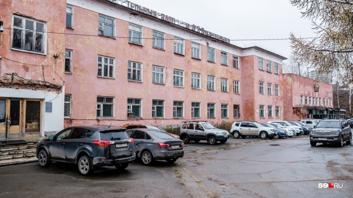 Пермский завод имени Дзержинского приостанавливает работу