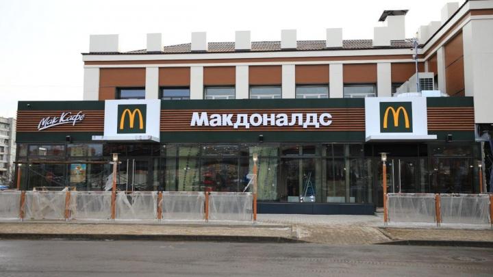 Скандал с McDonald's на Волочаевской: чиновники решились на проверку законности реконструкции здания