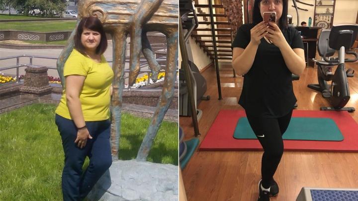 Менеджер похудела на 20 кг за 10 месяцев. Она честно рассказала о сложностях и дала советы