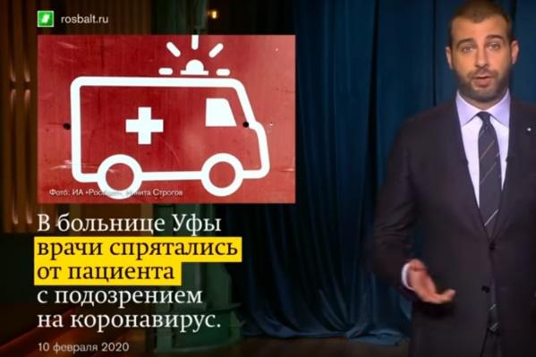 Иван Ургант рассказал зрителям о ситуации, после чего весь зал разразился от смеха