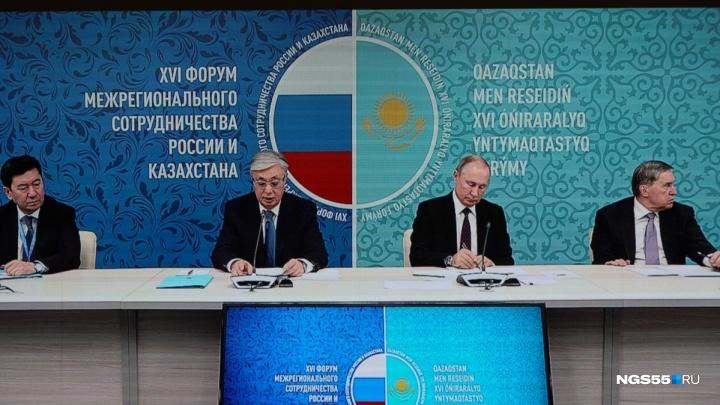 Для тех, кто пропустил форум в Омске: все события двух дней максимально коротко
