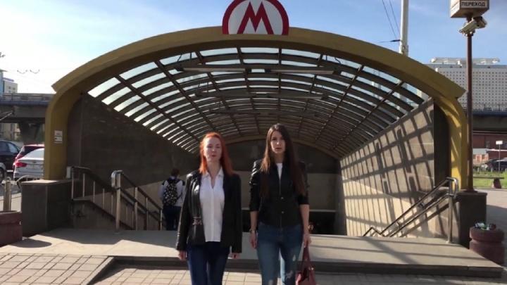 Бухгалтер сняла клип про Медведева и омское метро
