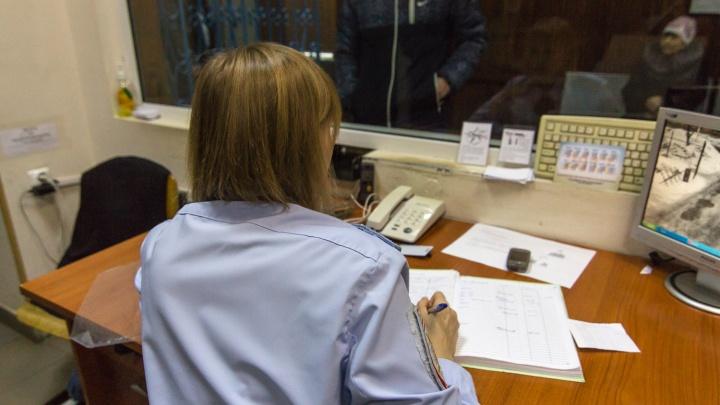 Омбудсмен рассказала, сколько преступлений было совершено в Самарской области в прошлом году