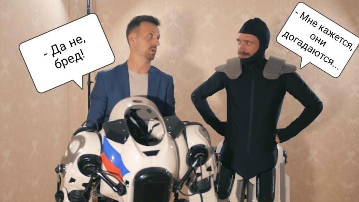 В соцсетях обсмеяли робота Бориса: 10 самых смешных мемов