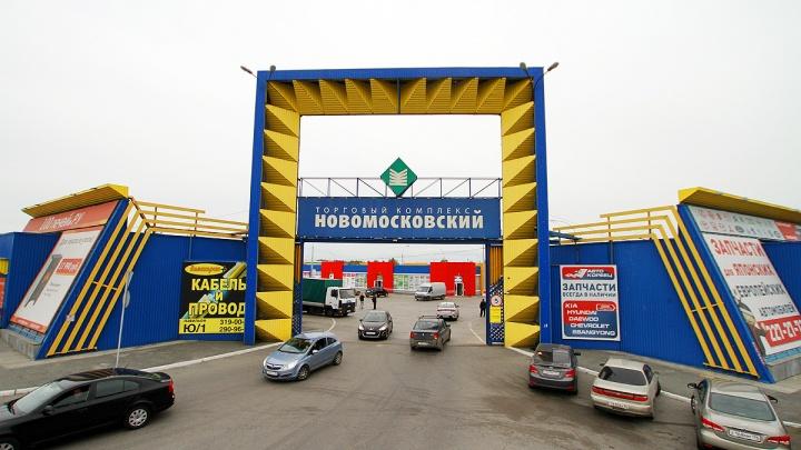 «Новый гипермаркет — нам сосед, а не помеха»: интервью с управляющим ТК «Новомосковский»