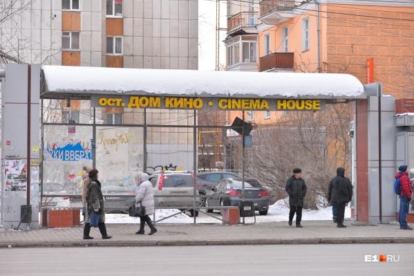 Остановку «Дом кино» перенесут ближе к перекрестку Малышева — Луначарского
