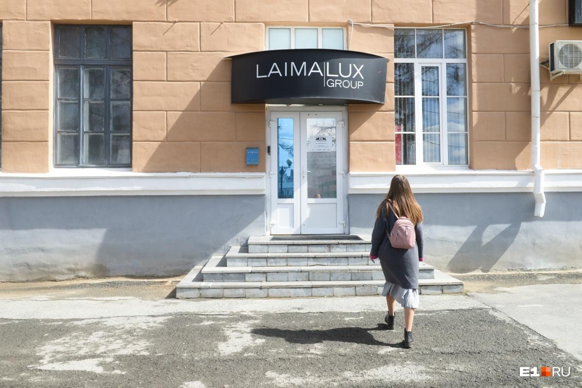 Laimalux Group арендует помещения в более старой части здания