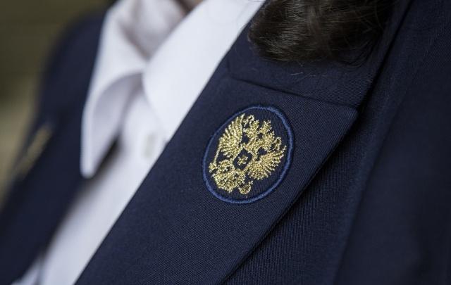 В Уфе девушка-перекупщик похитила у клиентов свыше миллиона рублей