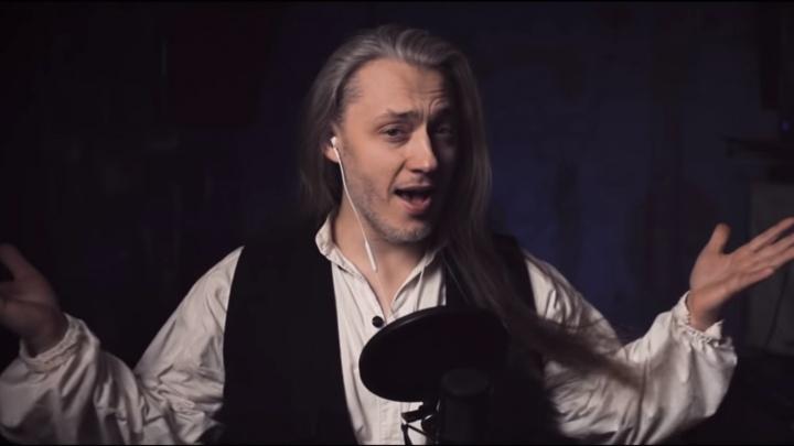 Пермяк исполнил песню Лютика про чеканную монету из сериала «Ведьмак»