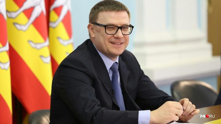 «Посмотрю людям в глаза»: Алексей Текслер анонсировал отставки в мэрии Челябинска