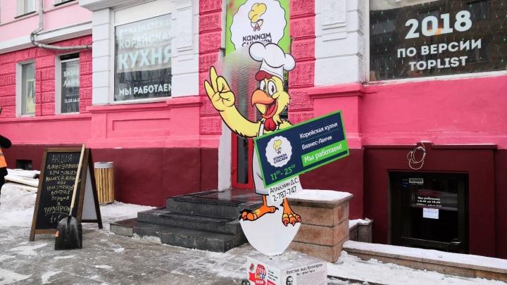 Огромные рекламные указатели с мелкими справками о знаменитых красноярцах установили в центре