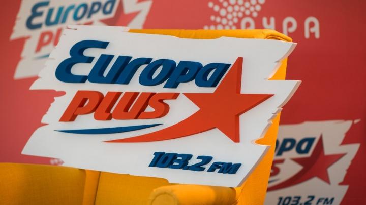 «Европа Плюс» дарит крутые зимние подарки каждый будний день