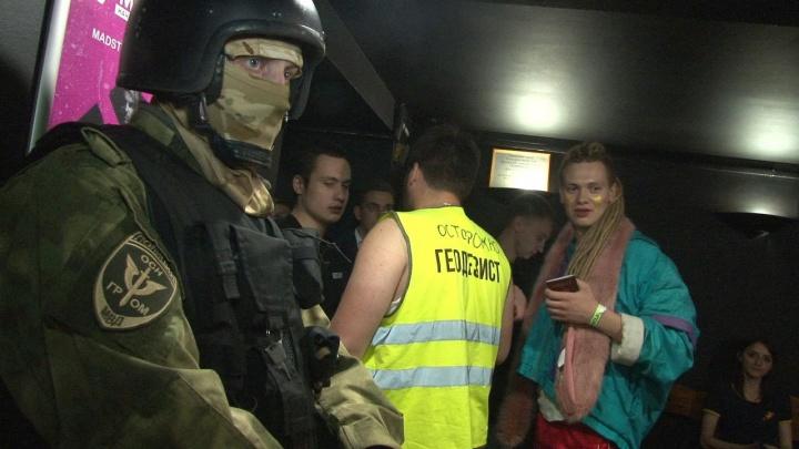 Маски-шоу в «Звезде»: в ночном клубе прошел антинаркотический рейд