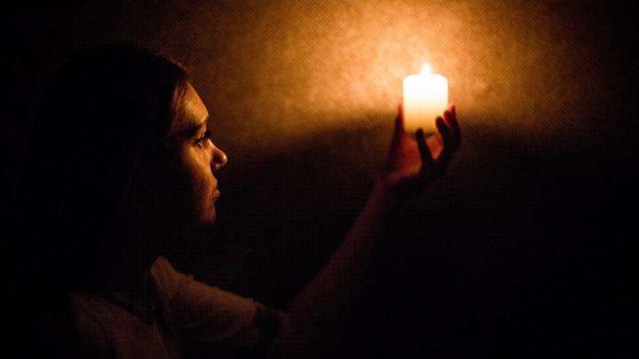 В Кировском районе почти два десятка многоквартирных домов остались без света
