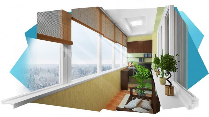 """Компания """"Семейные окна"""" представляет новую технологию утепления """"холодных"""" лоджий и балконов"""