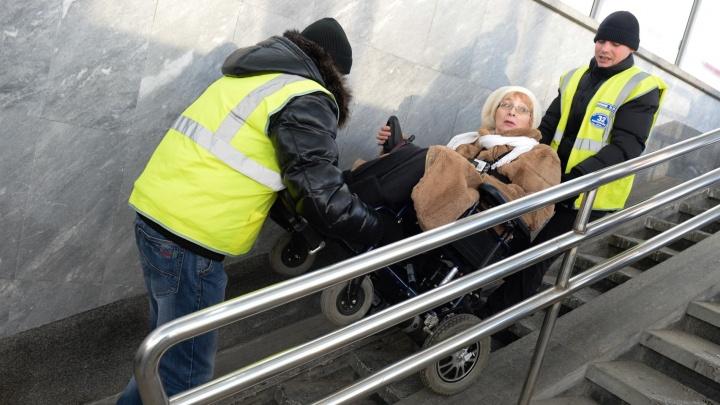 Вокзал Екатеринбурга ищет спецбригаду, которая будет помогать инвалидам садиться в поезда