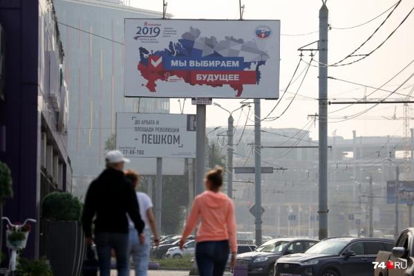 В некоторые дни вонь в Челябинске усугубила ещё и дымка в воздухе
