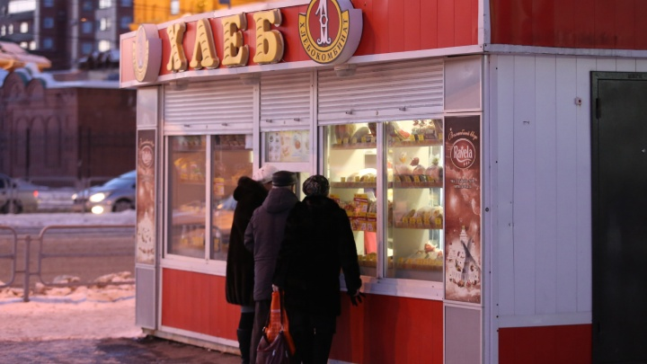 Зацени булки: в Челябинске резко подорожал хлеб