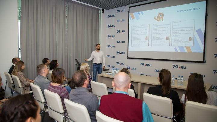 Натив, сторителлинг и Бузова: на бизнес-семинаре раскрыли секрет эффективной рекламы в интернете