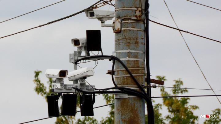 Куча комплексов: в Челябинске начался масштабный апгрейд камер ГИБДД