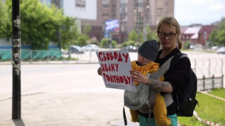 Мэрия запретила митинг в поддержку задержанного журналиста в Первомайском сквере