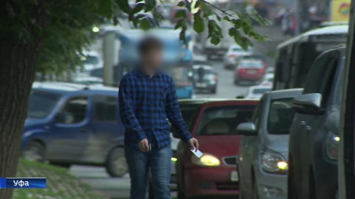 Уфимская полиция проверит, кто заставил раздавать школьников визитки интим-салона