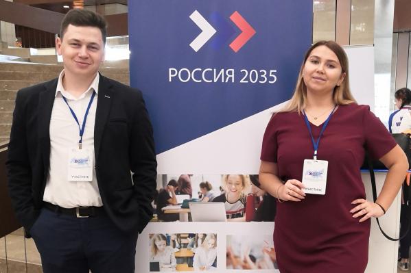 Гремячинский ГОК представляли на конкурсе Антон Пащенко иЕкатерина Попова