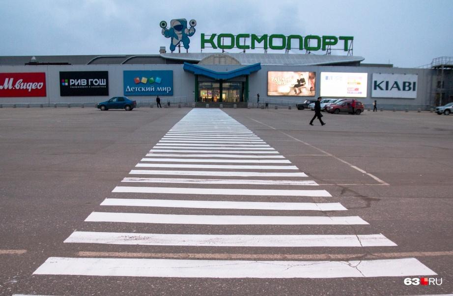 «Космопорт» — один из самых популярных ТЦ Самары