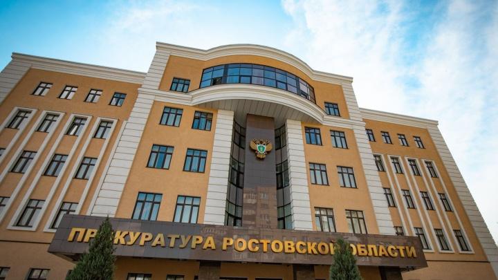 Для инвалида из Гукова нашли лекарства только после вмешательства прокуратуры