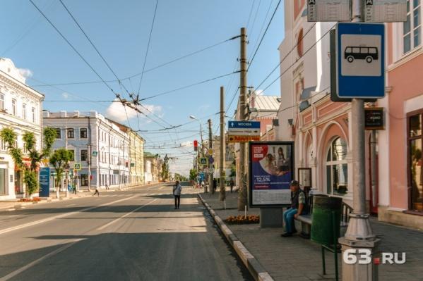 Улицу Куйбышева перекрыли до 15 июля